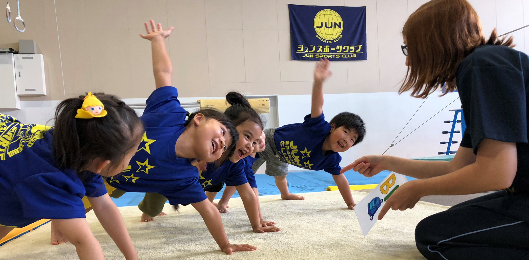 Kid's ENGLSH powered by ジュンスポーツクラブ東札幌